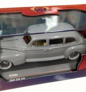 Зис-110 1947 (IST 094) Серый