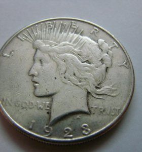Доллар 1923 год серебро