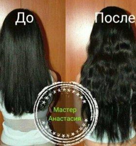Наращивание волос Канск