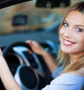 Помощь в выборе и покупке автомобиля