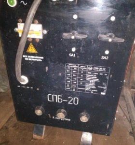 Прогревочное оборудование спб20
