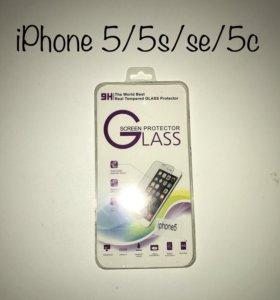 Защитное стекло на iPhone 5/5s/se/5с