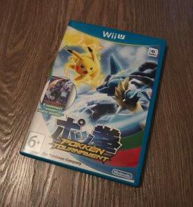 Pokken Tournament для Nintendo Wii U