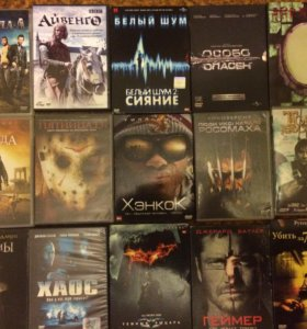 Фильм на DVD дисках