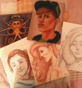 Рисую портреты.