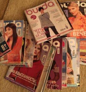 Журналы «Бурда»