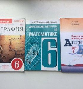 Книжки новые