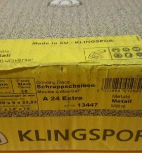 Диск зачистной Klingspor 230