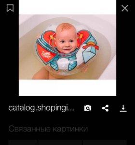 Ванночка, горка и круг на шею для малыша