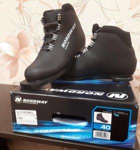 Ботинки лыжные Asker 75mm
