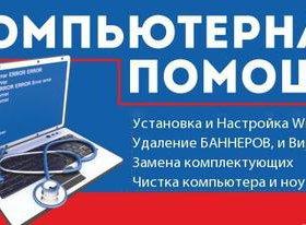 Ремонт ноутбуков в Кизляре и продажа запчастей.
