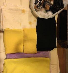 6 отрезов ткани