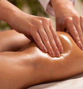 классический массаж (ноги). + массаж ШВЗ в подарок