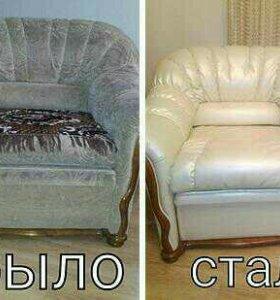 Ремонтируем мягкую мебель