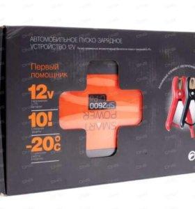 Пуско-зарядное устройство 12V Berkut SP2600