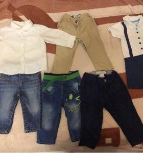 Джинсы,брюки,рубашка и песочник.