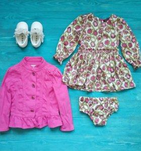 Платье, джинсовая куртка и туфельки