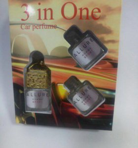 Авто-парфюм 🚘😍