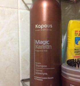 Новый шампунь Kapous 1000 мл