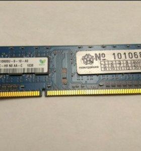 1Gb DDR3-1333mhz Hynix