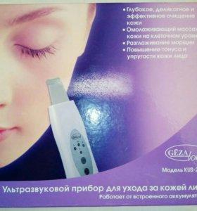 Ультразвуковой прибор для чистки лица и массажа