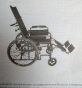 Инвалидная коляска новая мех.управление (доставка