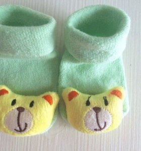 Новые носочки для новорождённого