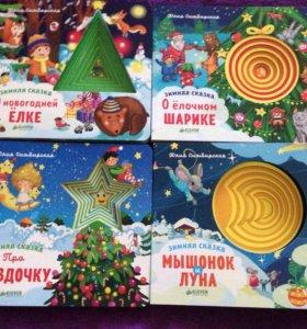 Книжки детскте