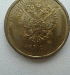 Монета без г.в.