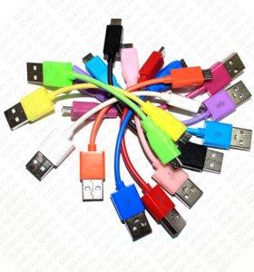 USB кабели для любых устройств