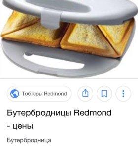Бутердбродница