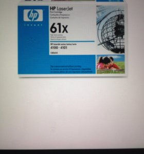 Картридж HP С8061Х