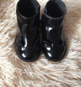 Ботиночки Зара