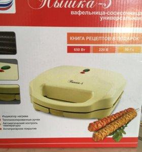 вафельница- сосисочница