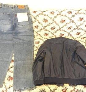 Рубашка, куртка, джинсы
