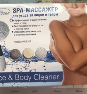 SPA-массажер Face&Body Cleaner