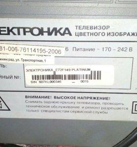 """Телевизор """"Электроника"""""""