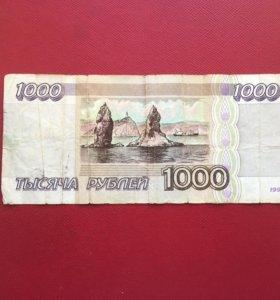1000 рублей 1995г.
