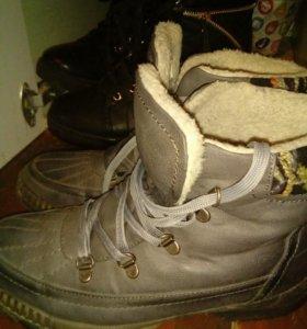 Обувь Мужской