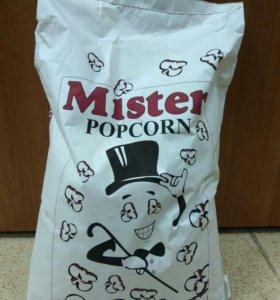 Зерно для попкорна