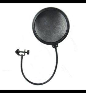 Двухслойный микрофон для студийных записей