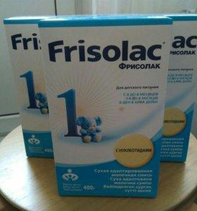 Молочная смесь Frisolac 1, (0-6 мес.)
