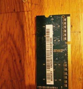Оперативная память на 2 gb !