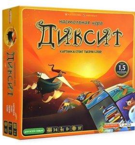Настольная игра Диксит Dixit (новая)