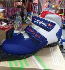 Лыжные ботинки р 35,36,37