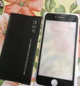 Защитные стекла на iPhone 5S/SE/6/6S/7/8 3D glass