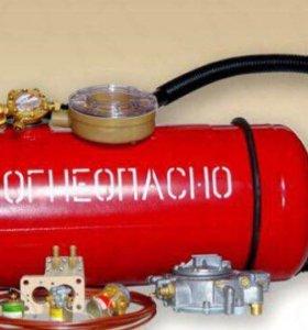 ГБО для классики Карбюраторный двигатель