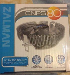 Кулер ZALMAN CNPS80f