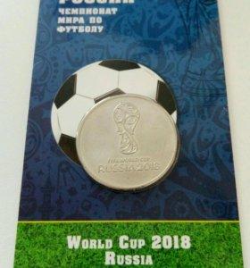 25 рублей Чемпионат мира по футболу fifa 2018 год