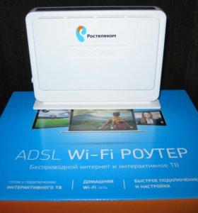 роутер ADSL Wi-Fi